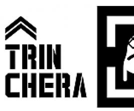 Sala trinchera antigua vivero m laga marcaentradas for Sala trinchera