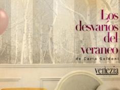 Teatro Infanta Isabel